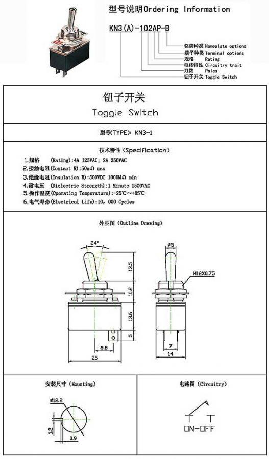 Vypínač páčkový - LVDK344