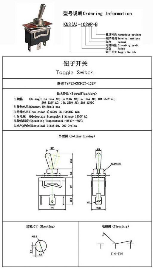 Přepínač páčkový - LVDK369