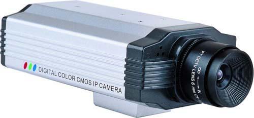 IP kamera - TVDK868